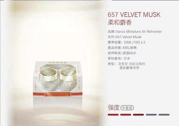 Vanzo 657 Velvet Musk Vanzo  Car Air Refresher Johor Bahru JB Malaysia Karcher Supply Suppliers | Doctor Clean Equipments Enterprise