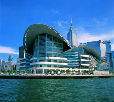 Hong Kong Convention and Exhibition Center welcomes $130 million subsidy.