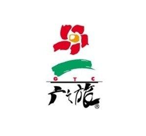 广之旅(马来西亚)有限公司 Member Malaysia (马来西亚), Kuala Lumpur (KL) (吉隆坡) 联合会 | Persatuan Usahawan China Di Malaysia (PUCM)