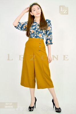 394935 BUTTON CULOTTES ��2ND 50%��