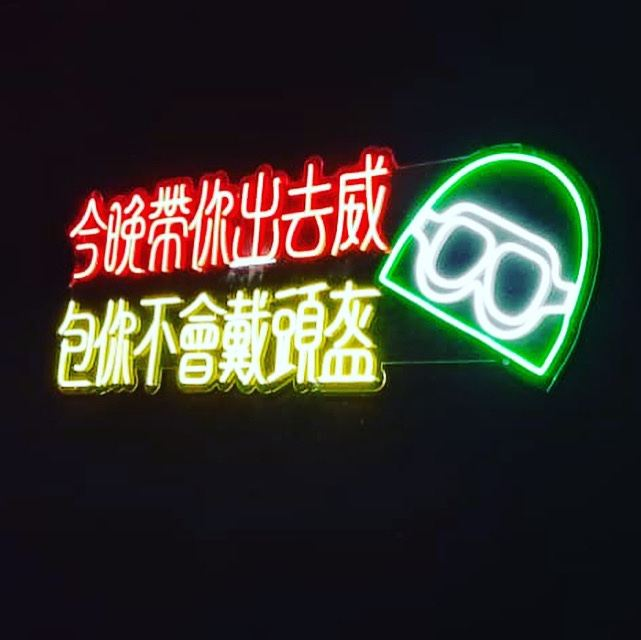 Led Neon Light Signboard