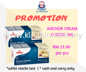 PROMOTION : ANCHOR CREAM CHEESE