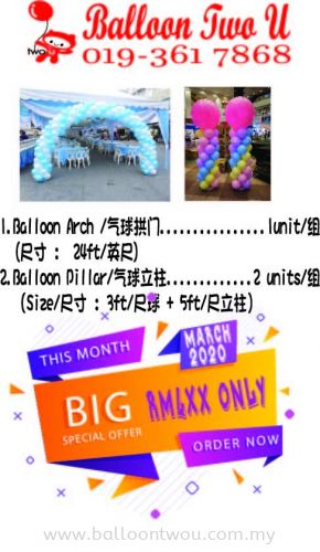 Party Balloon Decoration great promotion