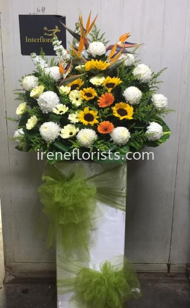 FW047 Funeral Wreath Taiping, Perak, Malaysia. Suppliers, Supplies, Supplier, Supply | Irene's Florists De Beaute