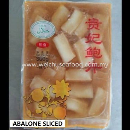 Abalone Sliced Frozen Squid Selangor, Malaysia, Kuala Lumpur (KL), Klang Supplier, Suppliers, Supply, Supplies | Wei Chu Seafood Supply Trading Sdn Bhd