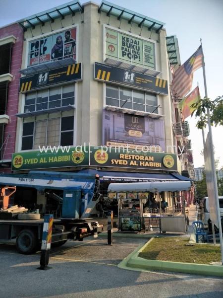 billboard signboard - Hanoek Others Selangor, Klang, Malaysia, Kuala Lumpur (KL) Manufacturer, Supplier, Supply, Supplies   ALL PRINT INDUSTRIES