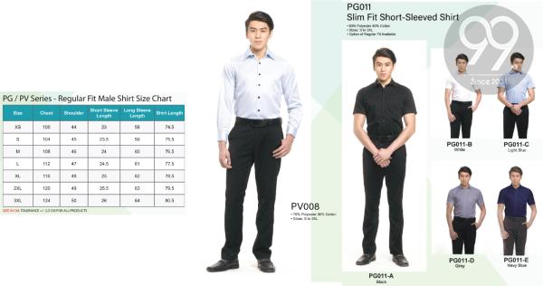 PG011 Corporate Shirt & F1 Shirt Apparel Ready Make Products Selangor, Malaysia, Kuala Lumpur (KL), Kajang Uniform, Manufacturer, Supplier, Supply   99 Uniform Factory Sdn Bhd