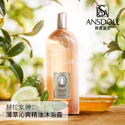 ��˹����Ů������ˬ������ԡ¶ Ansdole Goddess Extract Cool Essential Oil Shower Gel