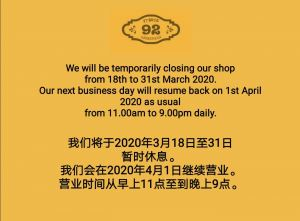 CLOSURE NOTICE OF OUR SHOP