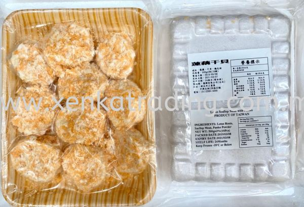 Lotus Scallop Meat with Panko 500gm Ready To Use Products Selangor, Malaysia, Kuala Lumpur (KL), Puchong Supplier, Suppliers, Supply, Supplies | Xenka Trading (M) Sdn Bhd