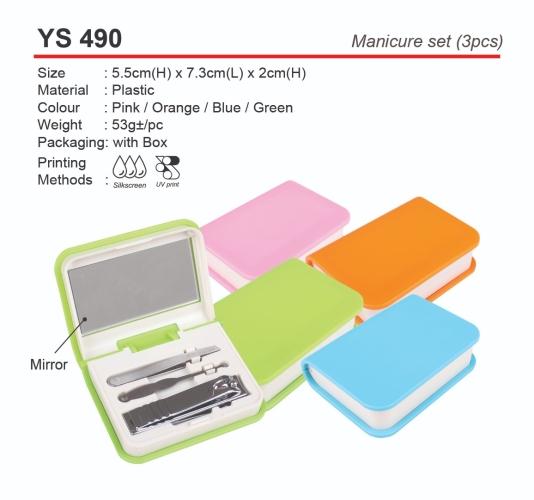YS490  Manicure Set (3pcs)