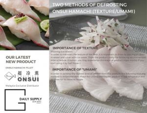 OUR LATEST NEW PRODUCT~ Onsui Hamachi Fillet