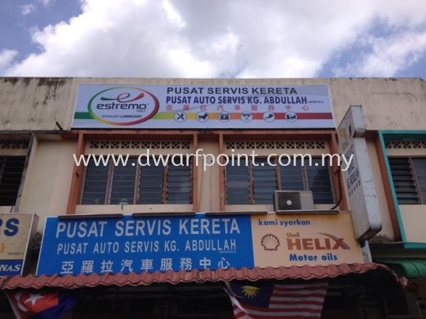 2nd Floor uv Surface Polycarbonate Signboard Signboard Johor Bahru (JB), Malaysia, Mount Austin, Desa Jaya Supplier, Manufacturer, Supply, Supplies | Dwarf Point Sdn Bhd