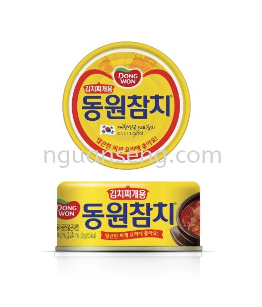 DONGWON KIMCHIJJIGEA TUNA  KOREA IMPORT PRODUCTS Selangor, Malaysia, Kuala Lumpur (KL), Puchong Supplier, Importer, Supply, Supplies | Nguan Seng (1990) Sdn Bhd