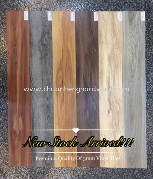 Flooring vinly wood 3mm Others Johor Bahru (JB), Malaysia Supplier, Supply, Wholesaler | CHUAN HENG HARDWARE PAINTS & BUILDING MATERIAL
