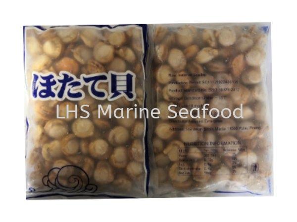 ¸É±´Ôª±´Éȱ´´ø×Ó ±´¿ÇÀà   Supplier, Suppliers, Supply, Supplies   Lean Hup Shun Marine Seafood Sdn Bhd