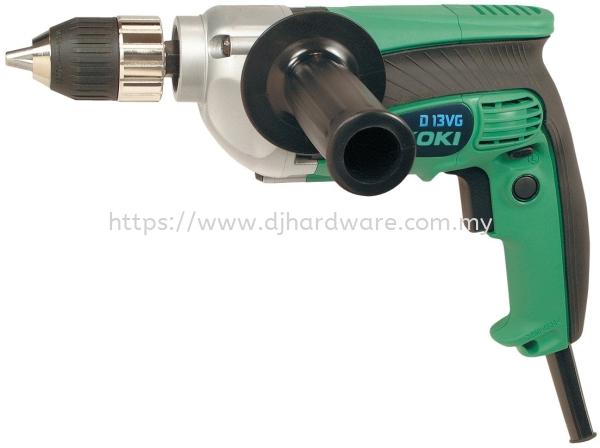 D 13VG Drills Hikoki Selangor, Malaysia, Kuala Lumpur (KL), Sungai Buloh Supplier, Suppliers, Supply, Supplies | DJ Hardware Trading (M) Sdn Bhd