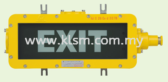 WAROM BAYD EXPLOSION-PROOF EMERGENCY EXIT LIGHT FITTINGS WAROM EXPLOSION-PROOF Electrical & Electronics Johor, Malaysia, Muar Supplier, Suppliers, Supply, Supplies | KLS Machinery & Engineering Sdn Bhd