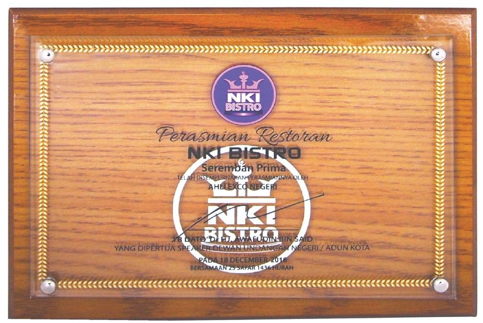 3066 Wooden crystal Opening Plaque(N)