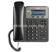 NEC ITX-1615-1W (BK) TEL NEC IP Telephone Sets Phone System (PABX) Kuala Lumpur (KL), Malaysia, Selangor, Sri Petaling Supplier, Installation, Supply, Supplies | Teknikas Automation Sdn Bhd