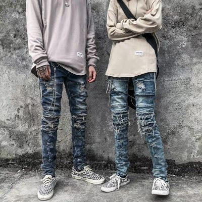 DC HYPE RIPPED JEANS 10