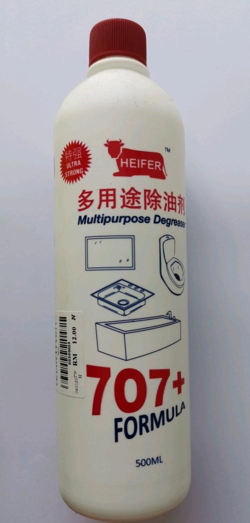 HEIFER 707+ MULTIPURPOSE DEGREASER 500ML