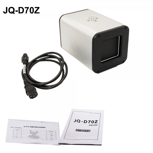 JQ-D70Z Blackbody Thermal Camera Dahua CCTV System Johor Bahru (JB), Malaysia Supplier, Supply, Supplies, Installation | NewVision Systems & Resources Sdn Bhd