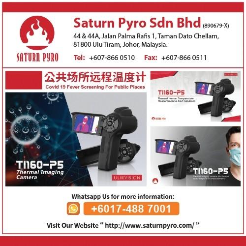 Saturn Pyro Sdn Bhd