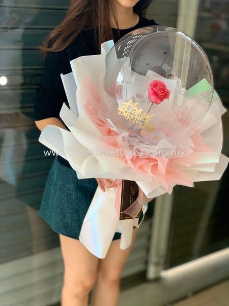FLOWER BALLON 花气球 Kuala Lumpur (KL), Malaysia, Selangor, Cheras Supplier, Suppliers, Supply, Supplies   520 D Love Florist