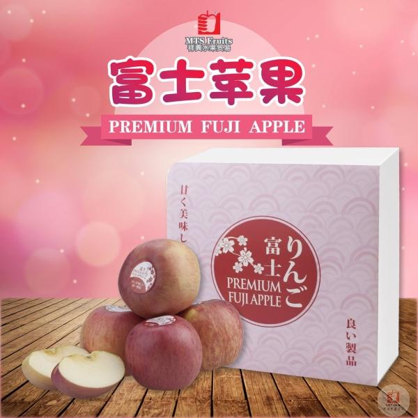 富士苹果 Premium Fuji Apple Gift box  礼盒 Malaysia, Johor Bahru (JB), Skudai, Johor Jaya, Taman Daya, Taman Perling Wholesaler, Supplier, Supply, Importer | MTS FRUITS SDN BHD