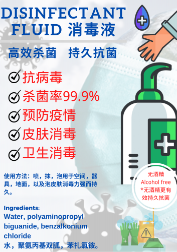 Disinfectant fluid