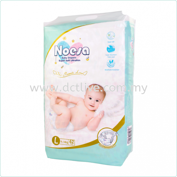 Baby Diapers Super Soft Ultrathin Baby Product   Supplier, Suppliers, Supply, Supplies | DCT LIVE SDN BHD