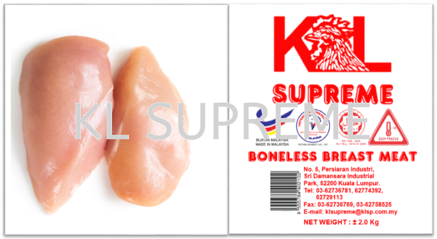 Breast Meat without Skin/ûƤ¼¦ÐØÈâ   Chicken Parts Chicken Kuala Lumpur (KL), Malaysia, Selangor, Damansara Supplier, Supply, Supplies, Wholesaler | KL Supreme Processing Sdn Bhd