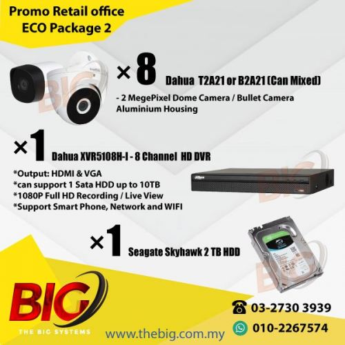 Promo Retail office  ECO CCTV 8 Channel HDDVR Package 2