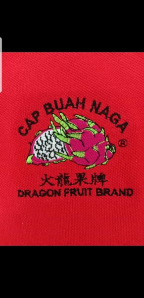 Embroidery Selangor, Klang, Malaysia, Kuala Lumpur (KL) Supplier, Manufacturer, Design, Supply | LIM Embroidery & Resources PLT