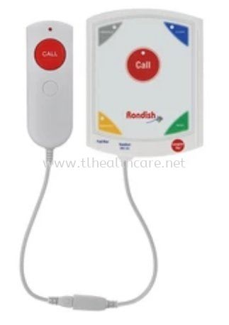 WLSCP-02 Protektor 5-button Patient Call Point Rondish Wireless Protektor II Nurse Call System Nurse Call System Malaysia, Selangor, Kuala Lumpur (KL) Supplier, Supply, Facilities, Service | EIGHTFOLD SDN BHD