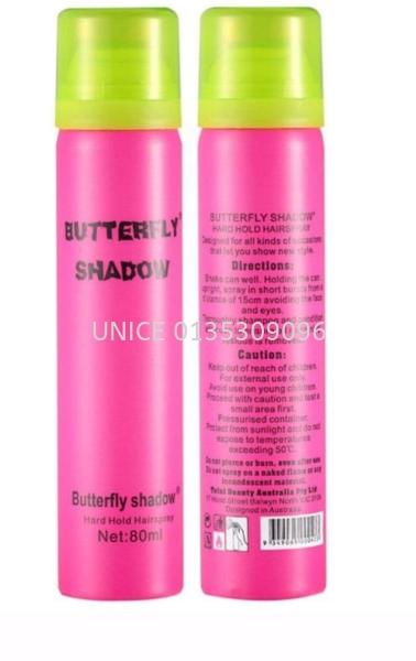 BUTTERFLY SHADOW HARD HOLD HAIRSPRAY 80ML HAIR SPRAY HAIR STYLING  Johor Bahru JB Malaysia Supplier & Wholesaler   UNICE MARKETING SDN BHD