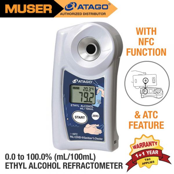 Atago PAL-COVID-19 Ethyl Alcohol Refractometer for Sanitizer Checker [Delivery: 1-3 working days] PAL Series Digital Refractometer Atago Kuala Lumpur (KL), Malaysia, Selangor, Sunway Velocity Supplier, Suppliers, Supply, Supplies | Muser Apac Sdn Bhd