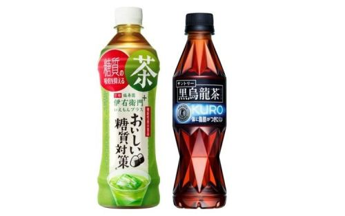 Sugar and fat suppression: Suntory releases new functional beverages