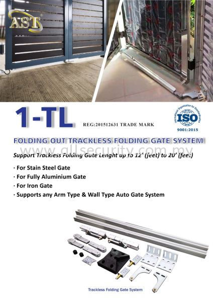 1TL TRACKLESS SYSTEM AST 自动门系统   Manufacturer, Supplier, Supply, Supplies | AST Automation Pte Ltd