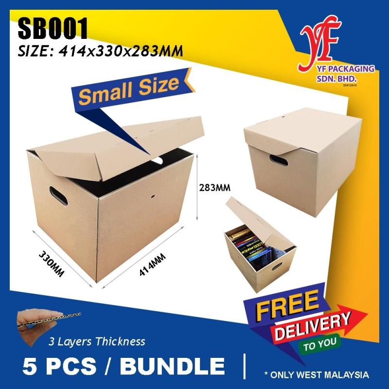 SB001 414X330X283MM 5PCS