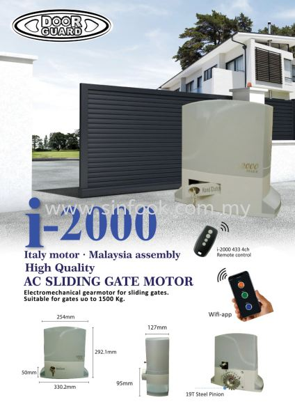 I-2000 SLIDING AUTOGATE SYSTEM DoorGuard Auto Gate System Johor Bahru (JB), Senai, Selangor, Kuala Lumpur (KL), Klang Installation, Services, Repair, Supplier | Sin Fook Electrical Alarm and Auto Gate Sdn. Bhd.