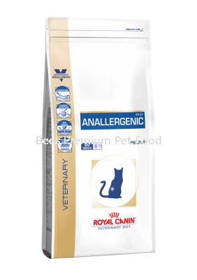 Royal Canin Anallergenic Dry Cat Food 2kg