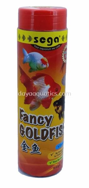 Fancy Goldfish Sega Series Fish Food Categories Selangor, Johor Bahru (JB), Malaysia, Kuala Lumpur (KL), Kuala Selangor, Kempas Wholesaler, Manufacturer, Supplier, Supply | Daya Aquatics