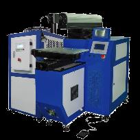 Remote Control Laser Welding Machine Equipment Laser Welding Selangor, Malaysia, Kuala Lumpur (KL), Johor Bahru (JB), Shah Alam, Puchong Supplier, Suppliers, Supply, Supplies | MSE Industries Sdn Bhd