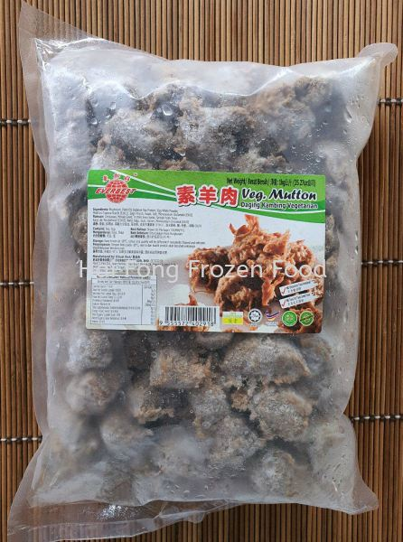 Veg. Mutton Vegetarian Kuala Lumpur (KL), Malaysia, Selangor Supplier, Suppliers, Supply, Supplies | Hai Fong Frozen Food Sdn Bhd