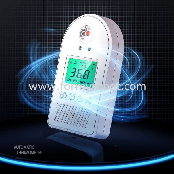 2020 New Product. Non-contact Automatic Thermometer COVID-19 Selangor, Malaysia, Kuala Lumpur (KL), Puchong Supplier, Suppliers, Supply, Supplies   MAXYNE Automation Sdn Bhd