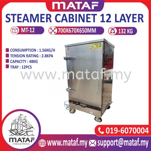 Mesin Steamer (Kukus) Gas 12 Layer BAKERY EQUIPMENT Seremban, Malaysia, Negeri Sembilan Supplier, Suppliers, Supply, Supplies | Mataf Industries