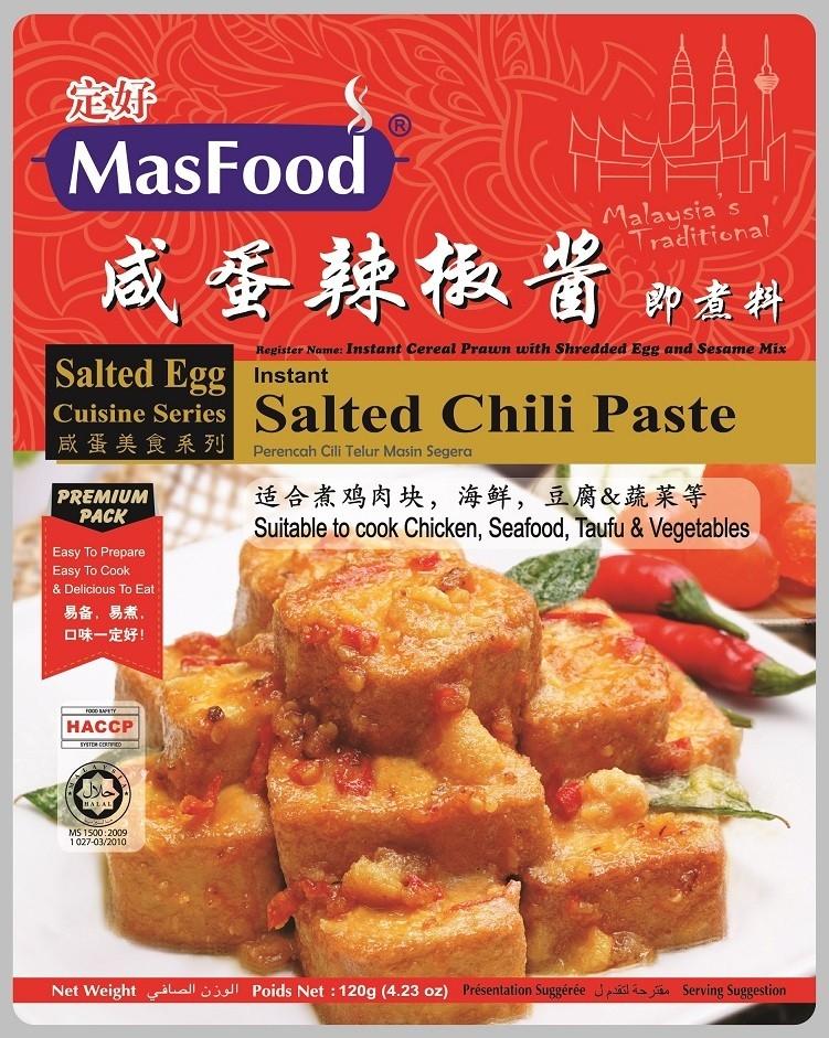 INSTANT SALTED EGG YOLK CHILI PASTE Nanyang Chinese Cuisine Series Paste Malaysia, Johor Bahru (JB), Johor, Kulai Manufacturer   MASBEST FOOD INDUSTRIES SDN. BHD.