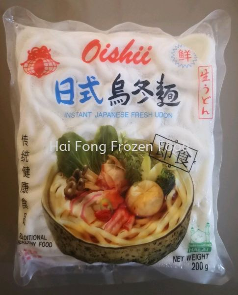 Instant Jap Fresh Udon (200gm) Dried Foods Kuala Lumpur (KL), Malaysia, Selangor Supplier, Suppliers, Supply, Supplies | Hai Fong Frozen Food Sdn Bhd